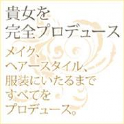 川崎市 人妻デリヘル 川崎ミセス・ロード