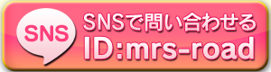 川崎市人妻デリヘル川崎ミセス・ロード
