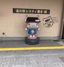 岡山市 デリバリーヘルス カサブランカ岡山店
