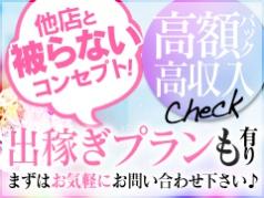 大崎・古川・佐沼 デリバリーヘルス 変態プレイ専門店 お姉さんはわけあって淫乱です!