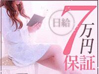 錦・丸の内・中区 ファッションヘルス ジュエリー