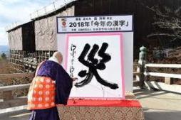 錦糸町・亀戸 デリバリーヘルス Tバックス錦糸町店