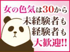 春日部 人妻デリヘル  美熟女倶楽部 Hips<ヒップス> 春日部店