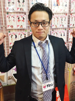 土浦・取手・つくば・石岡 ファッションヘルス 土浦ハッピーマットパラダイス