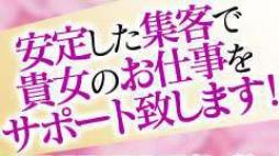 熊本市 人妻デリヘル 人妻・熟女・若妻専門店HEAT~熊本ばってんグループ~