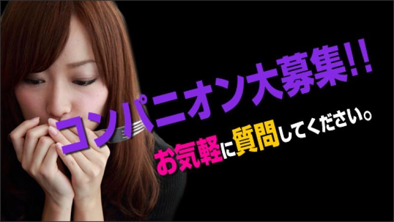 埼玉熊谷・深谷・本庄人妻デリヘル欲情する妻達 熊谷・鴻巣店