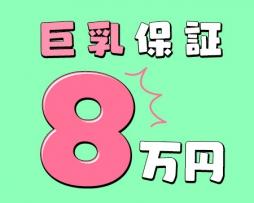 中州 ソープランド ハピネス福岡