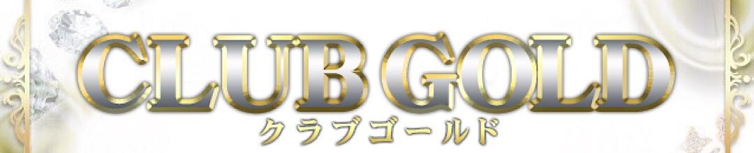 丸亀・坂出・善通寺デリバリーヘルスCLUB GOLD クラブゴールド