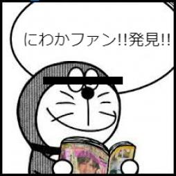 仙台市 デリバリーヘルス Onlyyou