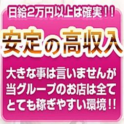 土浦・取手・つくば・石岡 デリバリーヘルス 素人妻御奉仕倶楽部 Hip's 取手店