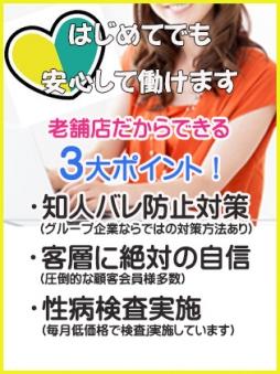 甲府・甲斐・韮崎 人妻デリヘル 山梨人妻デリバリーコレクション