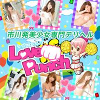 市川・本八幡 デリバリーヘルス 市川 LOVE PUNCH