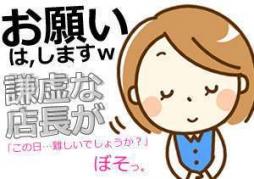 松山市 ファッションヘルス club eyes