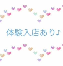 神戸市 アロマ・エステ エスプリ