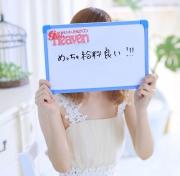 松山市 ファッションヘルス venus-place