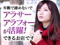 熊本市 ファッションヘルス イエスグループ熊本 TSUBAKI(ツバキ)