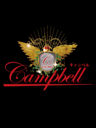 岡山市 デリバリーヘルス Campbell キャンベル
