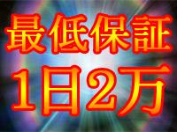 小岩・新小岩 デリバリーヘルス 素人妻御奉仕倶楽部Hip′s小岩店