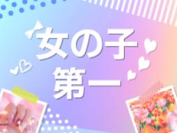 錦・丸の内・中区 SM・M性感 M男性専門【フェチクラブ名古屋】