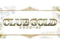 丸亀・坂出・善通寺 デリバリーヘルス CLUB GOLD クラブゴールド