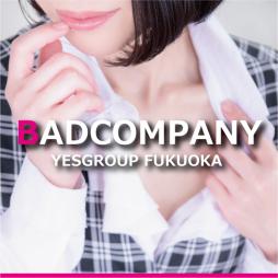 中州 ファッションヘルス BAD COMPANY