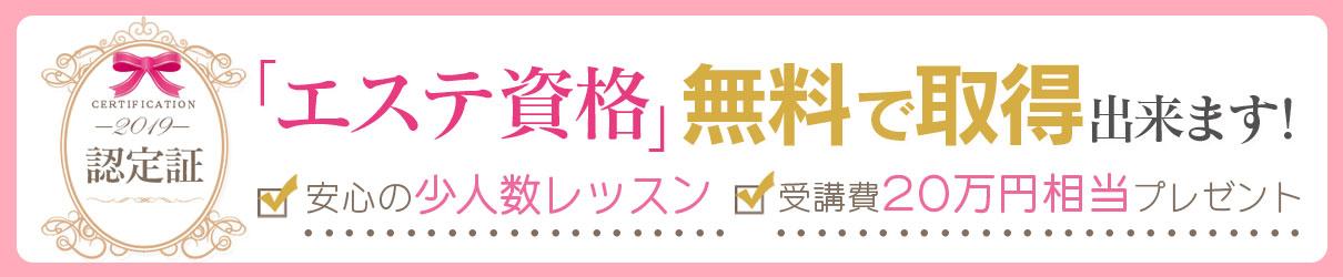 仙台市SM・M性感仙台回春性感マッサージ倶楽部