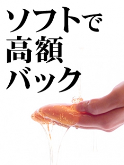 梅田 アロマ・エステ たっぷりハニーオイルSPA大阪店
