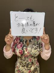 仙台市 アロマ・エステ すごいエステ仙台店