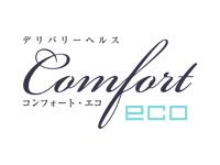 伏見・南インター デリバリーヘルス Comfort eco(コンフォートエコ)