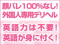 千葉・栄町 アロマ・エステ Japan Escort Erotic Massage Club